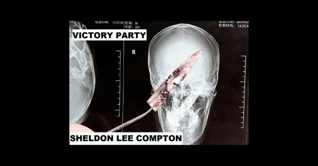 VICTORY PARTY by Sheldon Lee Compton