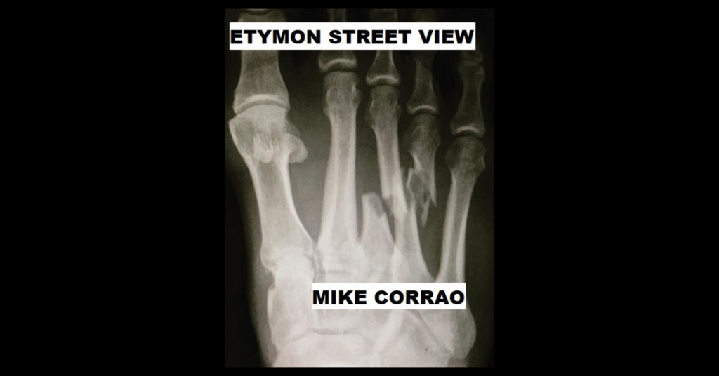 ETYMON STREET VIEW by Mike Corrao
