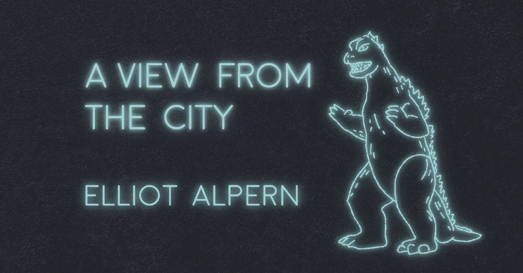 A VIEW FROM THE CITY by Elliot Alpern